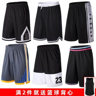 美式篮球裤五分运动短裤沙滩裤街球训练健身裤速干球裤过膝男宽松
