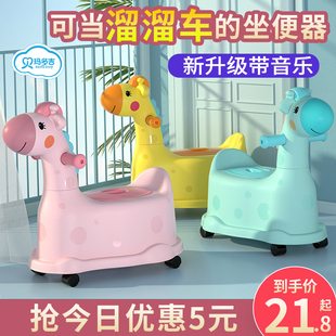 大号儿童坐便器女宝宝马桶幼儿小孩婴儿男孩家用便盆尿桶女孩尿盆