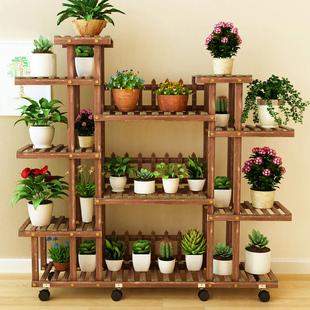 绿萝阳台置物架多肉简约实木花架子室内植物客厅落地式多层花盆架