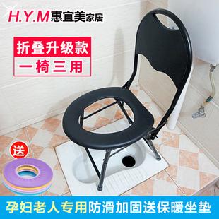 坐便椅老人孕妇坐便器女可折叠病人蹲厕所改移动马桶大便凳子家用