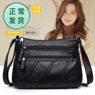 中老年人女包包2021新款大容量单肩斜挎包女士背包中年妈妈软皮包