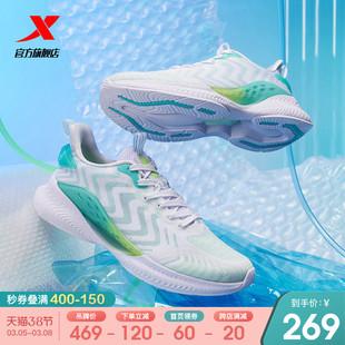 【氢风科技4.0】特步男鞋2021春夏季正品运动鞋男跑步鞋透气跑鞋