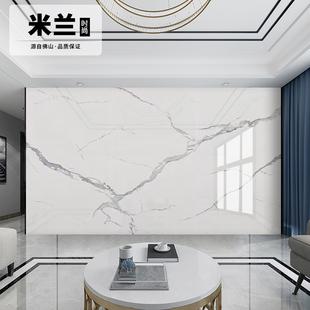 瓷砖大板1200X2400 高档别墅客厅电视玄关背景墙通体大理石瓷砖