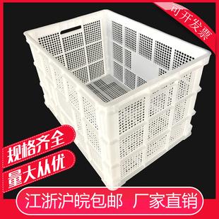塑料筐子周转筐加厚大号快递专用框长方形箱子镂空篮子熟胶收纳框