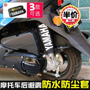 摩托车改装巧格i 新福喜125 鬼火 专用减震器防尘套 减震器套包邮