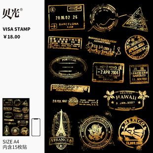 黑底金色邮戳行李箱贴纸个性旅行箱贴画笔记本电脑吉他防水贝光8