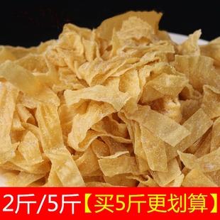 河南农家手工人造肉豆制品素肉油豆皮加盐蛋白肉豆腐皮土特产2斤