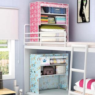 简易床上衣柜宿舍神器创意大学生寝室收纳上铺下铺床头置物储物架