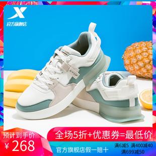 特步板鞋男运动鞋2020夏季透气休闲板鞋子官方旗舰店优惠券网面鞋