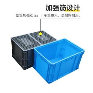 灰色周转箱长方形塑料盒PP物流箱带盖大号箱子胶框收纳盒子筐子框
