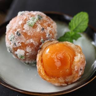 蛋黄酥咸蛋黄 全国联名款零食 潮汕特产 广东 潮州揭阳 小吃 美食
