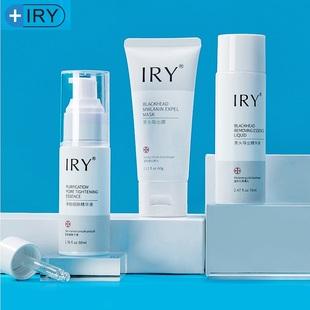 IRY去黑头收缩毛孔套装 去粉刺清洁神器导出液撕拉式鼻贴面膜男女