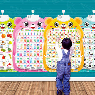 拼音挂图儿童早教发声识字字母表儿童全套启蒙点读墙贴玩具