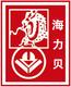 浙江海力贝石塑工厂店