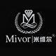 mivor米维尔旗舰店