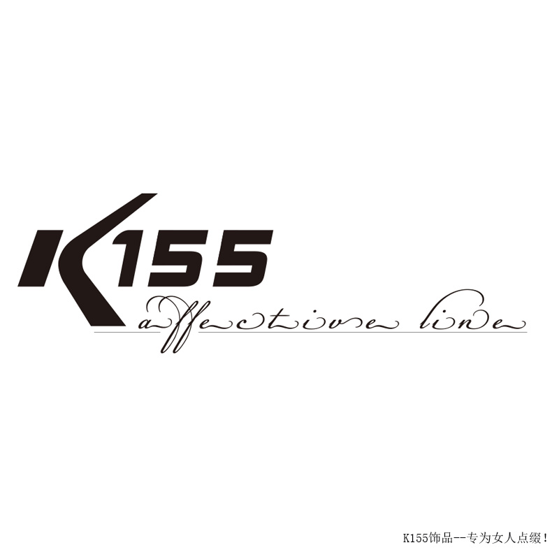 K155官方店