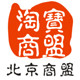 【北京商盟】[荣兴艺廊]名家书法 字画