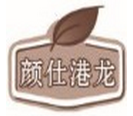 港龙食品厂企业店铺