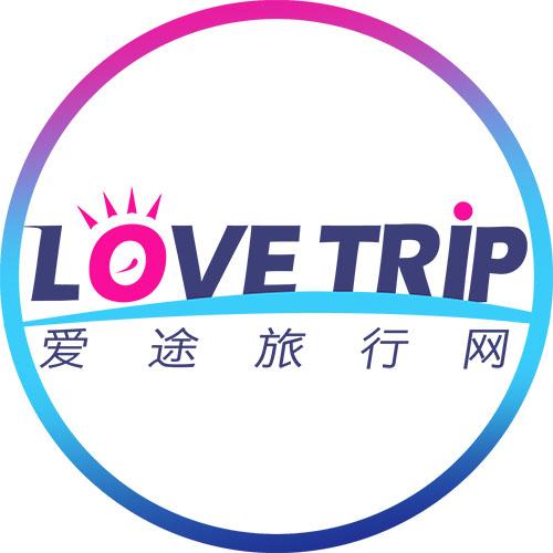 深圳爱途国旅专卖店
