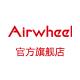 airwheel旗舰店