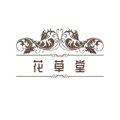 花草堂家居旗舰店