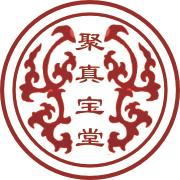 聚真宝堂旗舰店