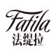 法缇拉旗舰店