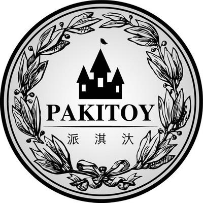 pakitoy派淇汏旗舰店
