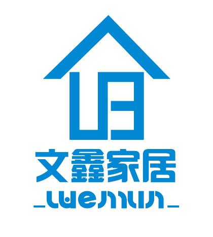 文鑫家居专营店