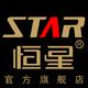 star恒星旗舰店