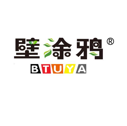 btuya旗舰店