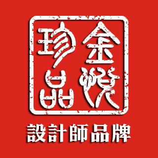 金悦珍品珠海专卖店