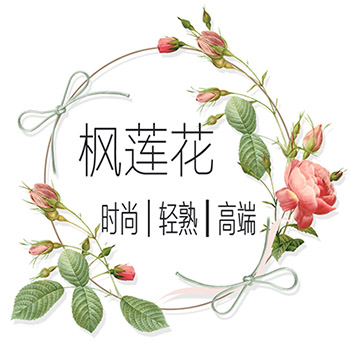 枫莲花旗舰店