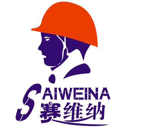 saiweina旗舰店