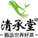 清承堂茶叶旗舰店