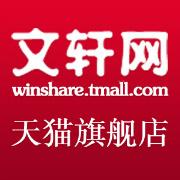 新华文轩网络书店