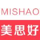 mishao美思好旗舰店