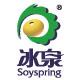 soyspring冰泉旗舰店