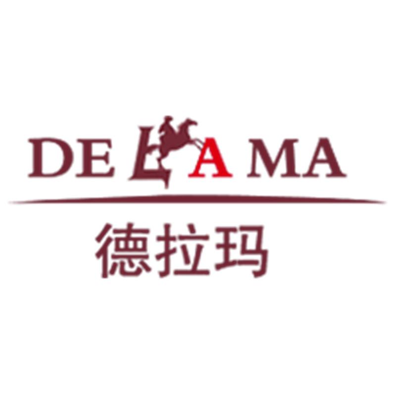 德拉玛旗舰店特价区