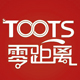 toots零距离旗舰店