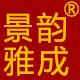 景韵雅成旗舰店