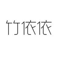 竹依依万博体育官方客户端下载