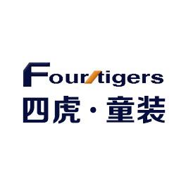 fourtigers四虎旗舰店