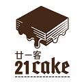 21cake旗舰店