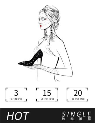 EX88 鞋类箱包 女鞋子 高跟鞋 尖头鞋 粗跟平跟鞋 一字扣 凉鞋 OL款 通用