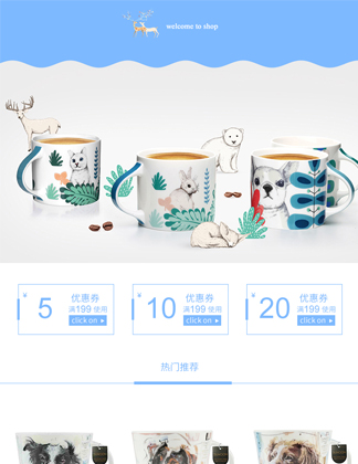 EX97 家居日用 景德镇 马克杯 陶瓷杯子 创意水杯 牛奶杯 咖啡杯 保温杯 水杯