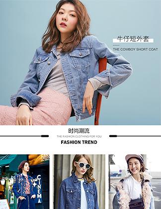 ST5 男女服饰 简约风格 日韩时尚女装 牛仔裙 打底衫 毛衣 外套 气质