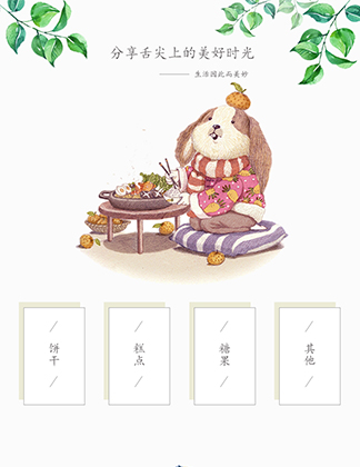EX103 食品酒水 饼干 苏打饼干 曲奇饼干 零食 薏米 红豆 燕麦 全麦 饼干 魔芋 杂粮 粗粮