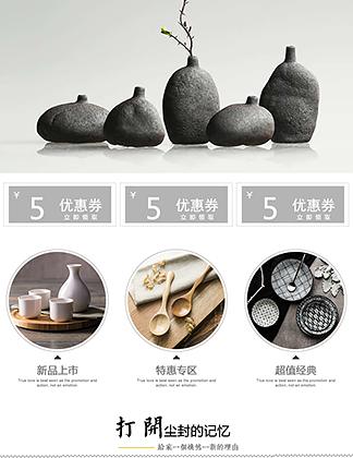 X9 其他 家居摆件 家纺 家具 手工艺品 茶具 花瓶 器皿