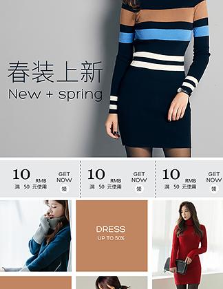 CC1 男女服饰 简约风格 日韩时尚 女装 打底衫 毛衣 外套